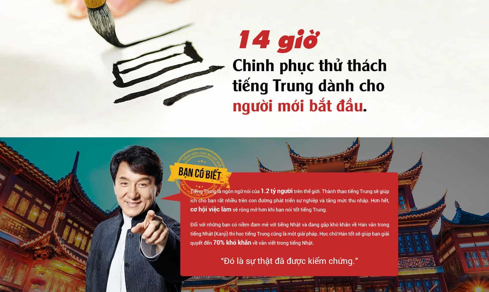Bài 1: Vận mẫu (nguyên âm) trong tiếng Trung