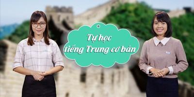 Tự học tiếng Trung cơ bản - Thanh Mai HSK