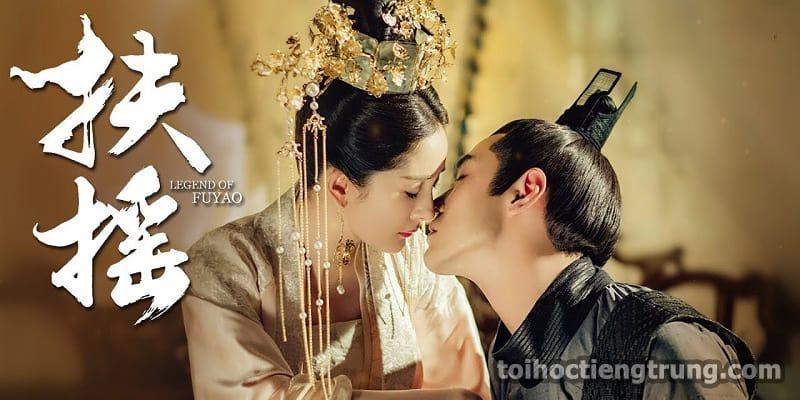 Danh sách phim cổ trang Trung Quốc hay nhất
