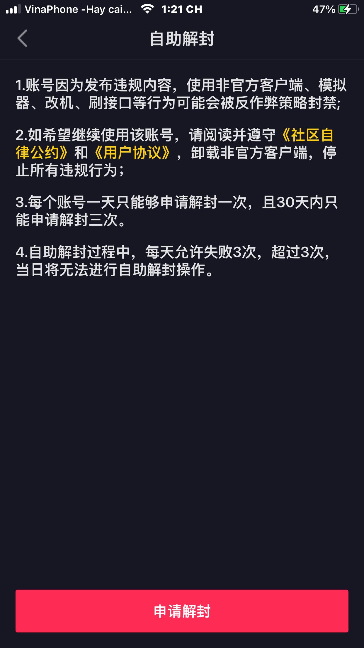 Phần mềm Tik Tok Trung Quốc là gì? Cách tải, cài đặt và sử dụng ra sao?