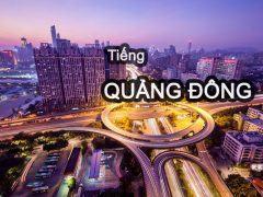 tiếng Quảng Đông