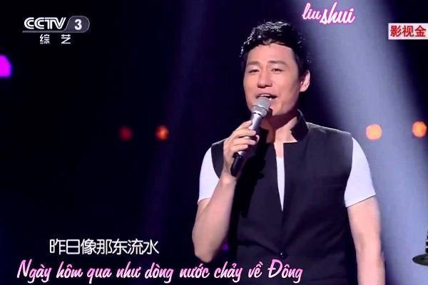 Mộng uyên ương hồ điệp - Hạo Thiên | 新鴛鴦蝴蝶夢